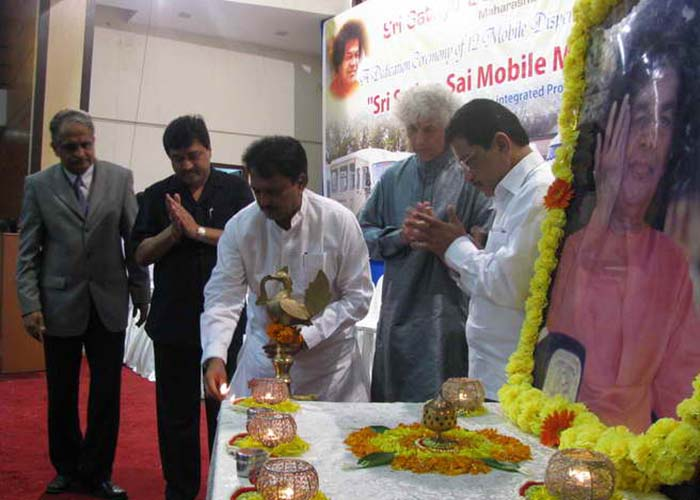 Inaugration of Sri Sathya Sai Mobile Medicare Project,Maharashtra and Goa,Dharmakshetra